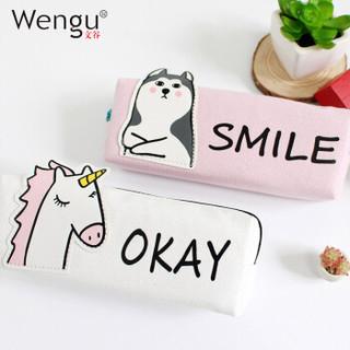 文谷(Wengu)帆布笔袋大容量文具袋中学生男女铅笔收纳袋小拉链创意文具盒动物BD1D