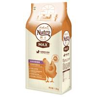 PLUS会员:Nutro 美士 天然猫粮 1.8kg
