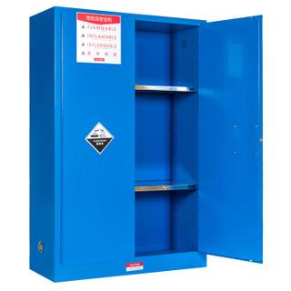 钱柜 防爆柜化学品安全柜 易燃液体弱酸弱碱存储柜 钢制防火柜工业实验室危险品柜 45加仑蓝色