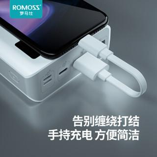 罗马仕 ROMOSS CB051数据充电线 Micro-USB安卓手机充电线2.1A快充通用充电线 TPE面条线 0.2米