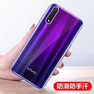狄客 vivo Z5/vivo iqoo neo通用手机壳保护套 全包TPU硅胶透明防摔软壳