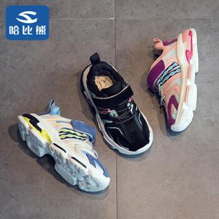 哈比熊童鞋秋款儿童运动鞋男童鞋中大童休闲鞋女童鞋GS3756 粉色31码