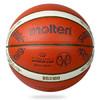 Molten 摩腾 B7G3100-M9C 篮球