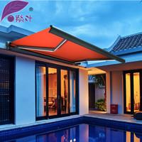 紫叶(ziye)伸缩雨棚遮阳棚阳台雨棚户外防晒防雨蓬铝合金庭院折叠式电动