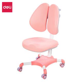 得力 deli 33421(粉)儿童学习椅 学生椅子 写字桌椅 学习桌椅 人体工学升降座椅 儿童书桌椅