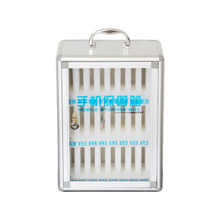 信发(TRNFA)H-624手机保管箱 /手机存放箱/会议寄存柜 带锁手提壁挂式员工收纳盒 办公用品 24位手机柜