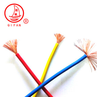 起帆(QIFAN)RV 1*0.5 国标铜芯特软线 多股软线 导线信号线
