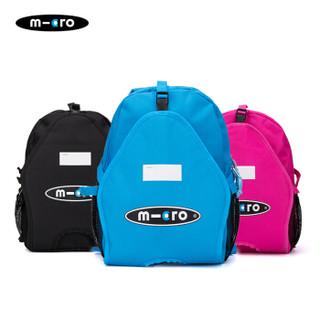 瑞士m-cro迈古儿童轮滑包旱冰鞋双肩运动包 多功能轮滑护具包儿童专用轮滑包收纳包 BP 粉色