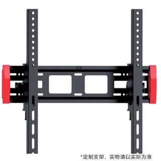 康佳(KONKA)SA43MZ  SA32MZ  SA32MZ安装辅材所需支架 定制支架