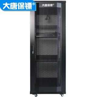 大唐保镖 机柜 32U 网络机柜1.6米UPS交换机柜 K36632
