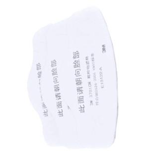 3M 3701CN 防尘防颗粒物过滤棉 配3200/HF-52面具口罩用滤纸 整箱500片
