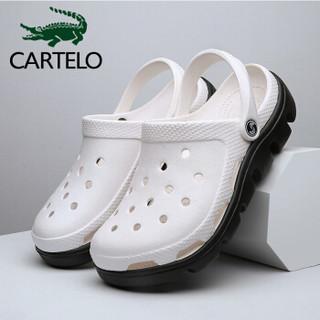 卡帝乐鳄鱼 CARTELO 洞洞鞋 凉鞋男拖鞋户外休闲旅行两穿沙滩鞋舒适耐磨透气包头 MX6611 白色 42
