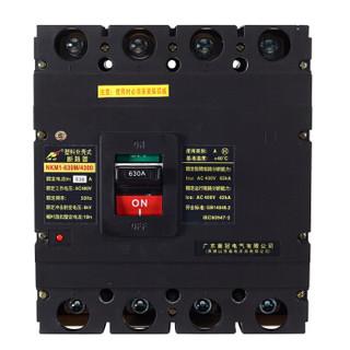 南冠 NKM1-630M/4P 塑壳断路器 400~630A 4P 630A