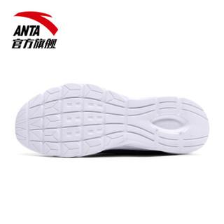 安踏(ANTA)91715521官方旗舰男透气网面跑步鞋 简约缓震耐磨运动鞋 正蓝/安踏白-3 10.5(男44.5)