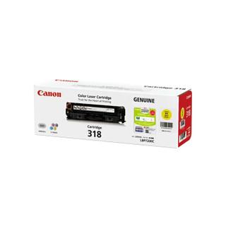 佳能(Canon)CRG-318 BK 原装黑色硒鼓 (适用于LBP7660Cdn/LBP7200Cd/LBP7200Cdn)