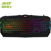宏碁( acer) 暗影骑士Keyboard 键盘 有线键盘 游戏键盘 104键4色混光 吃鸡键盘 电脑键盘 笔记本键盘 黑色