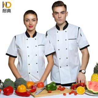 耐典 夏季厨师工作服男女西餐厅酒店饭店烘焙厨师服短袖上衣薄款可现做logo ND-SS弯刀 白色黑领短袖上衣 L