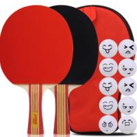 DHS 红双喜 儿童乒乓球拍2只