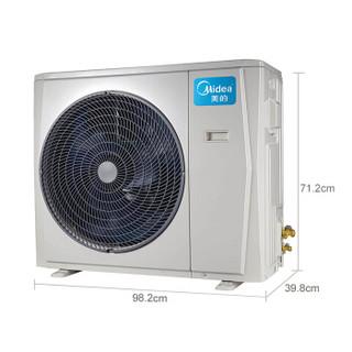 美的(Midea)KFR-51LW/BP3DN1Y-PA400(B2) 大2匹 变频冷暖 空调柜机 二级能效(企业购)