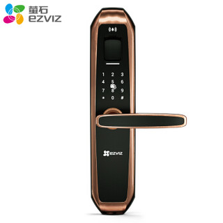 萤石(EZVIZ) DL11S家用互联网指纹密码锁 电子门锁智能门锁密码锁防盗门家用