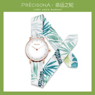 PRECISONA/佩西纳 命运之轮 简约时尚气质布艺表带女表31mm欧美 石英手表PA310GC007