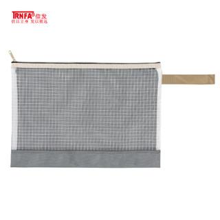 信发(TRNFA)TN-2003-A4(商务灰) 5只装A4优丽丝软质透明网格资料袋/拉边袋 学生拉链收纳包/办公文件袋