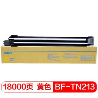 国际 BF-TN314/TN213粉盒 黄色墨粉盒(适用柯尼卡美能达C203/C253/C200/C200E/C210)