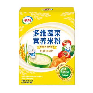 伊利多维蔬菜营养米粉 适用于辅食添加初期至36月龄婴幼儿 225g