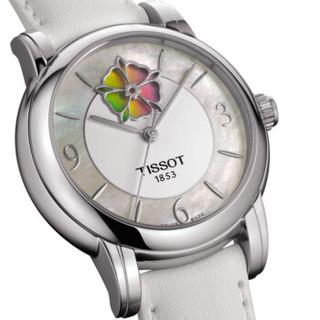 TISSOT 天梭 心媛系列 T050.207.17.117.05 女士自动机械手表