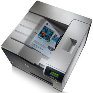 惠普(HP)Color LaserJet Pro CP5225dn A3彩色激光打印机  广东省内免费安装 两年保修