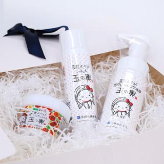 盛田屋豆乳清洁保湿护肤套装(洁面泡沫+豆乳酸奶化妆水+四合一面霜)补水保湿清洁滋润护肤  日本进口