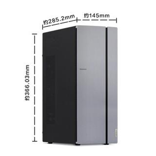 Lenovo 联想 天逸系列 510Pro 台式机 酷睿i7-9700 16GB 256GB SSD+2TB HDD GT 730