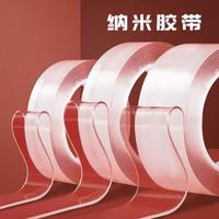 七简书屋 ml-1  透明双面胶厚  1mm*3cm*1m 4卷装