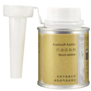宾士(Benzin) 巴斯夫原液燃油添加剂 专用于凯迪拉克6瓶装 快乐跑公司原装燃油宝除积碳节油宝汽油添加剂