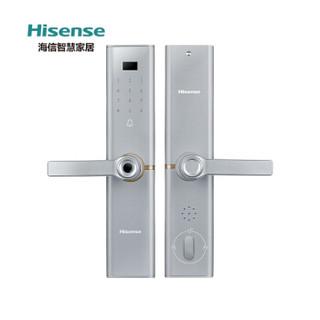 海信(Hisense)智能锁指纹锁电子锁防盗门锁智能门锁密码锁家用C级锁芯APP遥控E5皓月银