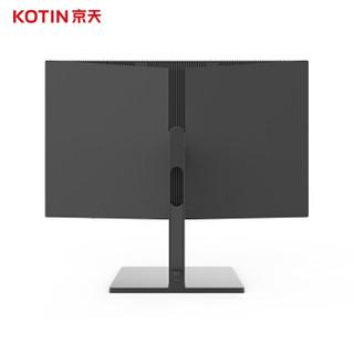 京天 KOTIN K22 21.5英寸家用办公台式一体机电脑(J4105 高频8G 240GSSD 蓝牙WiFi 无线键鼠 3年上门)