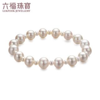 六福珠宝 及简系列淡水珍珠手链女款手串 定价 F87ZZY005 总重约9.63克
