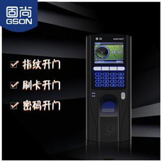 固尚GSON门禁一体机办公室指纹刷卡密码考勤门禁控制器