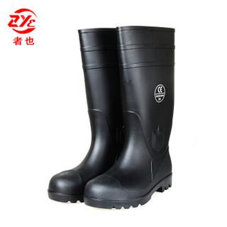 者也高筒雨靴长筒雨鞋劳保胶鞋工地安全防护雨靴矿工靴防滑防水防油黑色 标准款 38码