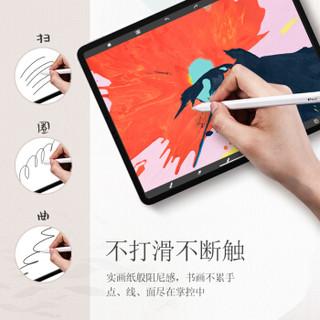 绿联 类纸膜 通用iPad Pro 11英寸2018款苹果平板电脑屏幕保护贴膜 手写绘画防眩光纸触控磨砂膜 1片装 60964