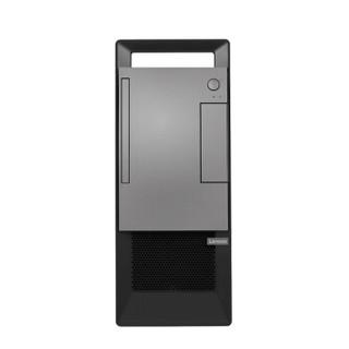 Lenovo 联想 扬天系列 T4900V 23英寸 台式机 酷睿i5-8500 4GB 500GB HDD 核显