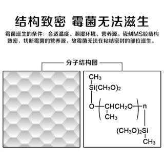 瓷刻(CIKE) S8 长效防霉玻璃胶 强力马桶密封胶 卫生间防水胶水 硅胶结构胶 铂金