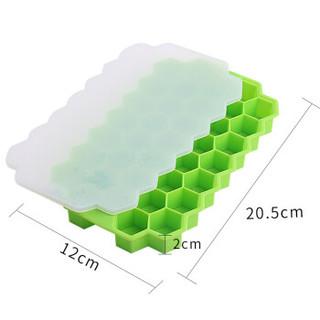 盛世泰堡 硅胶冰块模具 蜂窝冰块盒带盖制冰盒宝宝辅食盒冻冰格 家用做冰格冰箱冻冰块雪糕模具