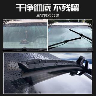 百隆BUYLONG汽车雨刮器片无骨雨刷器一对雪铁龙雨刮器凯旋(2006-2010) 汽车无骨雨刮片 28/24 燕尾型