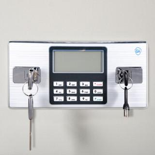 荣将 保密柜电子密码资料档案柜加厚财务办公保险柜电子密码锁 分双节下节(电子锁)