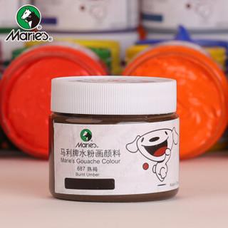 马利(Marie's) 水粉颜料 100ml罐装初学者学生美术用品艺术专业色彩绘画浓缩广告画颜料 熟褐