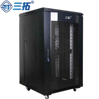 三拓 ST.6620 三拓 机柜1米18u监控弱电交换机网络服务器机柜 1米 20U 宽600深600 ST.6620 加厚网络机柜
