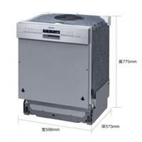 SIEMENS 西门子  SJ536S00JC 13套 半嵌入式洗碗机