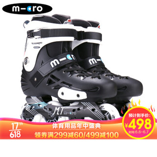 m-cro迈古米高溜冰鞋专业花式轮滑鞋成人男女平花鞋大学生社团培训推荐直排滑轮旱冰鞋 MT白色42码