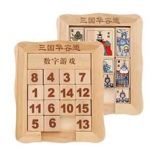 丹妮奇特 Dan Ni Qi Te 2合1三国华容道儿童玩具数字华容道拼图木质男孩女孩早教益智玩具游戏孔明锁-7703